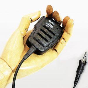 DJ-P300