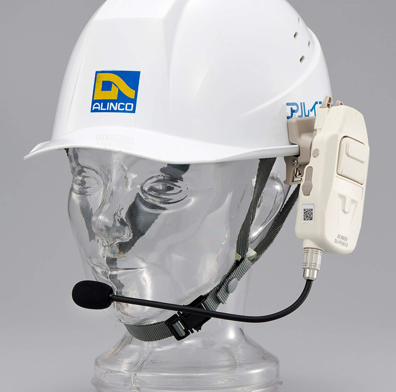DJ-PHM10ヘルメット直付け型