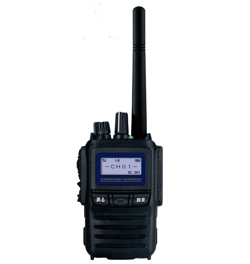 SR740 Bluetooth