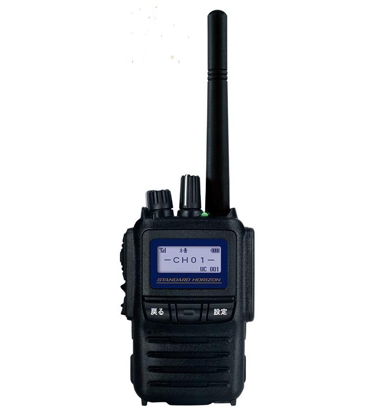 SR740 Bluetooth